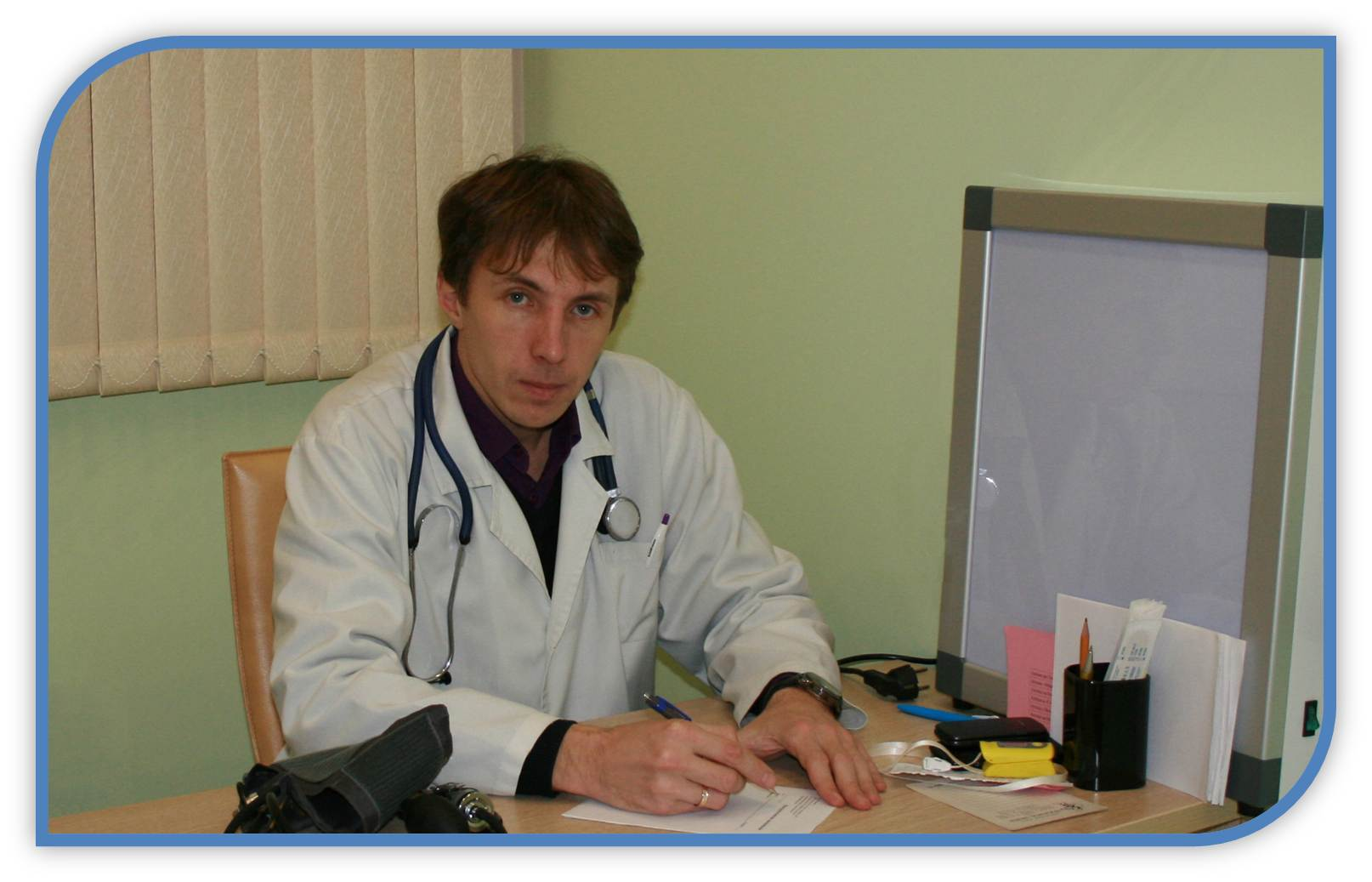 Cardiologist Ermakov Roman N., medical center Shuya