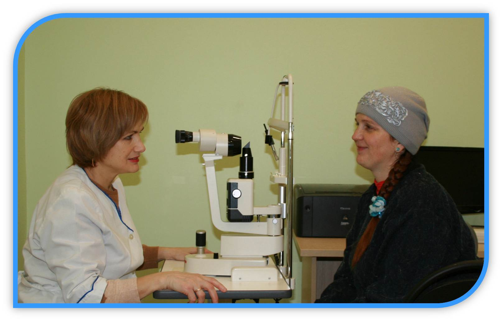 "Ophthalmologist Oksana Kuznetsova Antonovna Medical Center ""Your doctor"" Shuya"