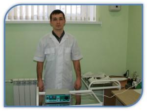 Physiotherapy room Yuri Andreev, medical center Shuya