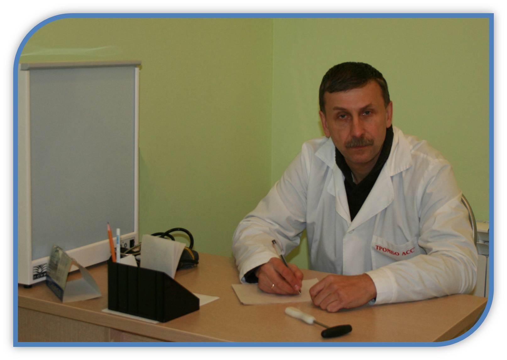 Neurologist Kosterin Vladimir V. Medical Center Shuya